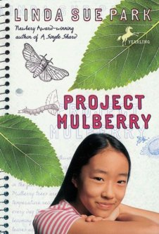 projectmulberry.jpg